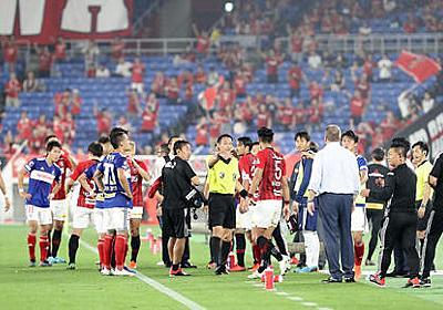 浦和選手証言、主審が「運営が決めている」発言か - J1 : 日刊スポーツ
