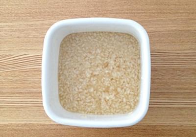 わが家に欠かせない、身近な菌食材。塩麹を仕込みました - ベリーの暮らし