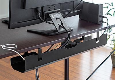 サンワサプライ、机にぶら下げられるケーブル/電源タップトレイ - PC Watch