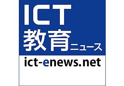 奈良県教委、県内の全教育委員会事務局にLTE通信モデルの「Chromebook」を貸与   ICT教育ニュース