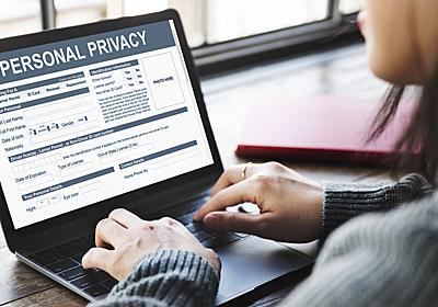 世界で最も厳しい「個人情報保護法」 中国でまもなく施行 | 36Kr Japan | 最大級の中国テック・スタートアップ専門メディア
