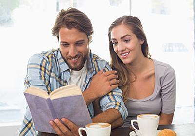 ラノベ好きは結婚に向く!?読書の傾向からわかる彼の性格【恋占ニュース】 | ココロニプロロ|恋愛×占い