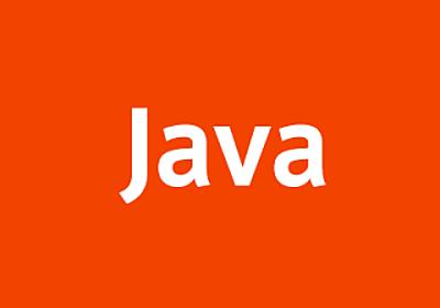 【速報】マルチプラットフォームで利用可能なOpenJDKのAmazon Correttoが発表されました! | DevelopersIO