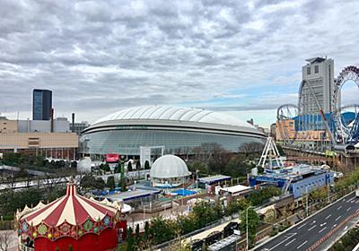東京ドームの近くで、のんびり暮らせたらおもしろいよね。 - 物件ファン