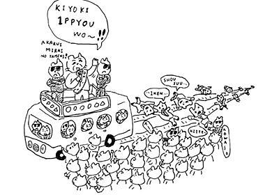「軍事政権だって、いいじゃない」という学生たち:朝日新聞GLOBE+