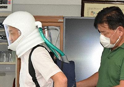 「宇宙服」型マスクでウイルス遮断 気圧で侵入防ぐ 群馬大グループ - 毎日新聞