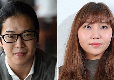 ショパンコンクール、反田恭平さんが2位 小林愛実さんは4位 | 毎日新聞
