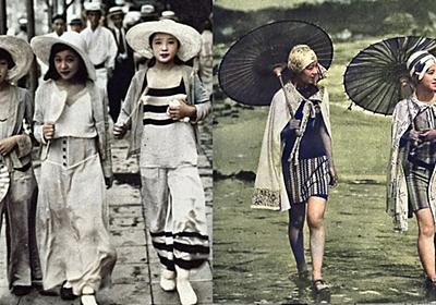 モダンガールからギャルまで。日本人女性のファッション変遷が面白い - TRiP EDiTOR