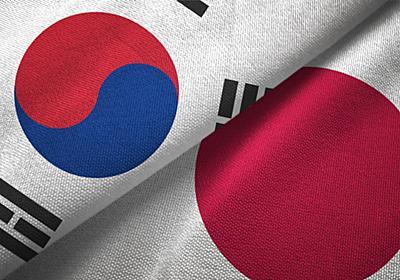 「韓国人は日本人が大嫌い」と信じる人の勘違い   リーダーシップ・教養・資格・スキル   東洋経済オンライン   社会をよくする経済ニュース