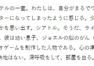 游ゴシックは何故Windowsでかすれて見えるのか - Ryusei's Notes (a.k.a. M59のブログ)