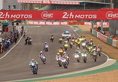 EWC:ル・マン24時間が延期に。病院が新型コロナの影響で圧迫されているため | MotoGP | autosport web