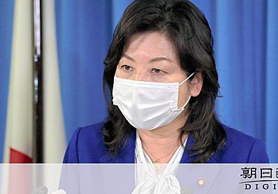 野田・高市両氏がNTT側に返金 ともに「接待」は否定:朝日新聞デジタル