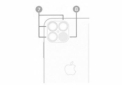 新型iPhone 12 Pro/Pro Maxの背面カメラの画像がiOS14から発見?iPad Pro 2020のようなLiDARスキャナ搭載 - こぼねみ