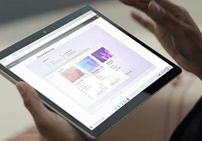 ついにiPadで「ウィンドウズ解禁」、macOSはいつ動く? - M&A Online - M&Aをもっと身近に。