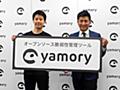 ビズリーチ、サイバーセキュリティ事業に参入--OSSの脆弱性管理ツールを独自開発 - CNET Japan