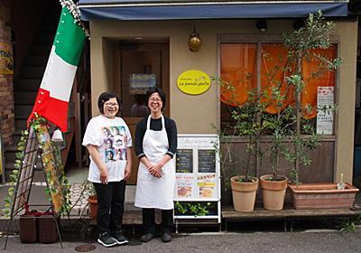 イタリアンのシェフが教えてくれた「つけ麺パスタ」がうますぎました【料理人のまかないメシ】 - メシ通 | ホットペッパーグルメ