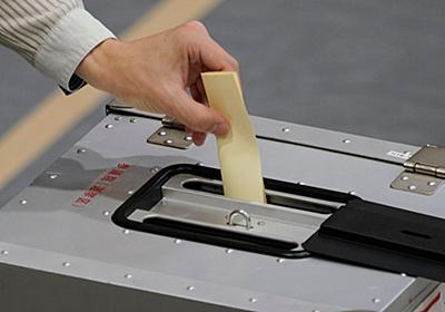 国民投票法改正案とは?「#抗議します」の声が拡散【3分で分かる】 | ハフポスト