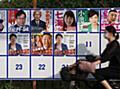 なぜ若者の政権支持率は高いのか 学生との対話で見えた、独特の政治感覚:朝日新聞GLOBE+