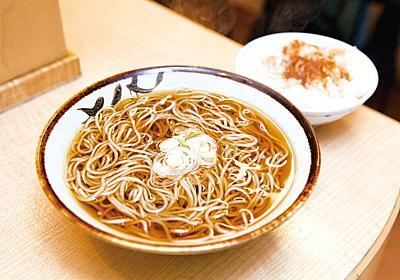 【立ち食いそば】「つゆがウマい店」東京代表といえば? ライスにかける「魔法の粉」も見逃せない日本橋の名店がコチラ! | GetNavi web ゲットナビ