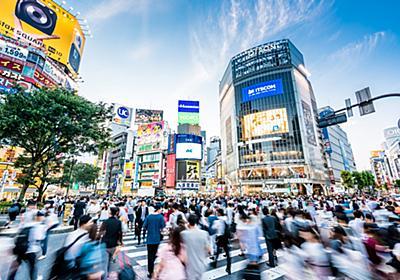 東京都知事の外出自粛要請は本当に効いたか――ビッグデータから意外な結果判明 (1/2) - ITmedia ビジネスオンライン