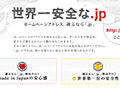 JPドメインの悪用について - tike blog