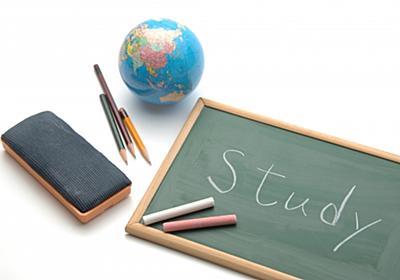ASH BLOG | 【実際の成功体験】初級者におすすめの英語文法教材と勉強の仕方