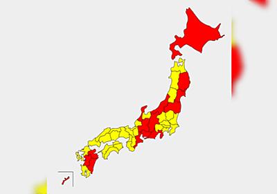 「キューピー3分クッキング」は佐賀県を除く全国で2種類が放送されていることに驚く皆さん - Togetter