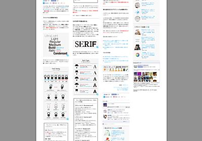 長いデザインを印刷する|Print1