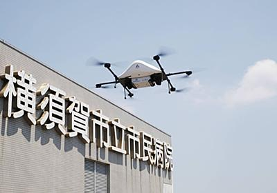 横須賀の空、牛丼が飛ぶ 吉野家らがドローン配送実験 - ITmedia NEWS