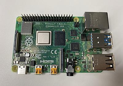 日本で出たRaspberry Pi 4と電源問題とファームウェアの件 - あっきぃ日誌
