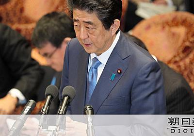 元首相秘書官が「意見」か 勤労統計の調査手法見直し:朝日新聞デジタル