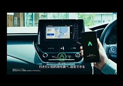 音声操作の「LINEカーナビ」発表 トヨタのカーナビエンジン利用、LINE返信も - ITmedia NEWS