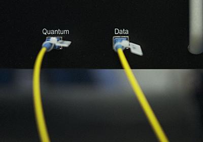 日本はいま、人類史上最強のセキュリティ技術「量子暗号」の先頭を走っている | WIRED.jp