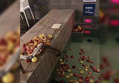 温泉施設で「りんご風呂」をやったら、男性浴槽だけリンゴが潰されたり割れたりした…イベント開催が危ぶまれる事態に