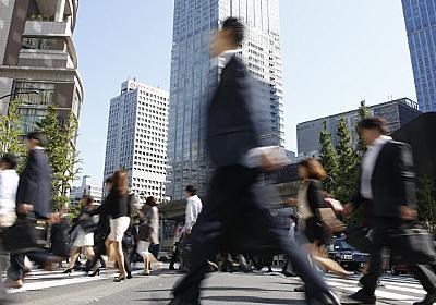 退社→翌日出社、一定時間空けて 就業規則明記で助成  :日本経済新聞