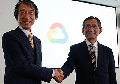 勘定系システムにGoogle Cloud――ふくおかFGのネット銀行が挑戦を決めた理由 - ITmedia NEWS