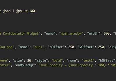 良い感じに詰めて整形してくれる JSON pretty-printer「jpp」を作りました - たにしきんぐダム