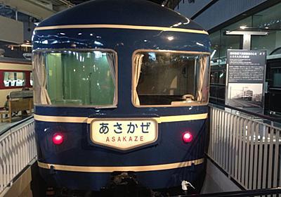 1987年生まれの鉄道ファンが、「国鉄時代」をうらやましく思う理由 : J-CASTニュース