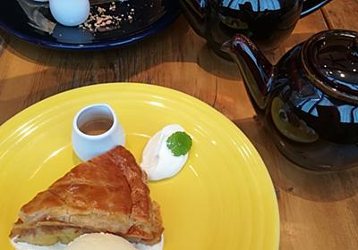 グラニースミスのアップルパイはトロトロジューシーで美味しい!!! - ☆Take it Easy☆ ~子育てを楽しみ、成長できる日々を目指して~