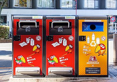 表参道に「IoTゴミ箱」を設置して1年、ゴミはどうなったのか:週末に「へえ」な話(1/4 ページ) - ITmedia ビジネスオンライン