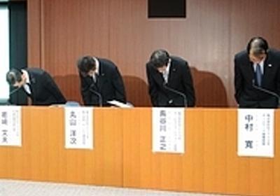 ドコモ、相次ぐ通信障害を謝罪--原因と対策を発表 - CNET Japan
