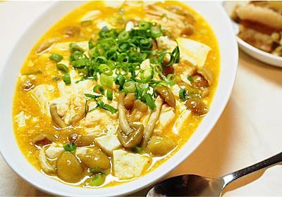 「麻婆豆腐を包丁なしで作る!」とろみも失敗なしの簡単アレンジレシピ - ひろさんきっちん♪薄味でも満足な魔法レシピ