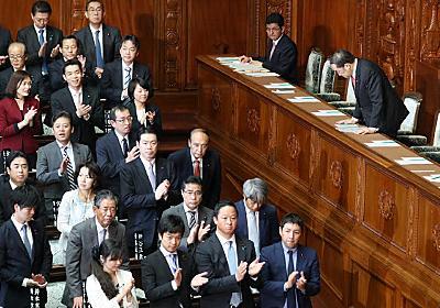 民法改正案が衆院通過 契約ルール抜本見直し  :日本経済新聞