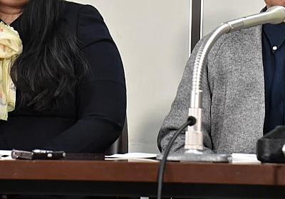netgeek集団訴訟が問う「ドメイン代行業者」の責任 「違法行為の隠れみの」と訴え - 弁護士ドットコム