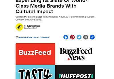 BuzzFeed、Verizon MediaからHuffPostを買収 - ITmedia NEWS