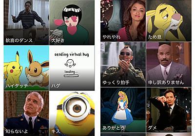 TwitterのGIFアニメ添付機能が「著作権侵害」に? 米国では「フェアユース」 (1/2) - ITmedia NEWS