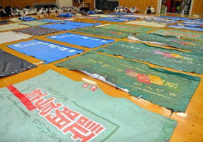 証明写真機のカーテン盗んだ疑い 自宅から100枚押収:朝日新聞デジタル