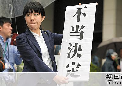 東京高裁、袴田さんの再審開始認めず 弁護側特別抗告へ:朝日新聞デジタル