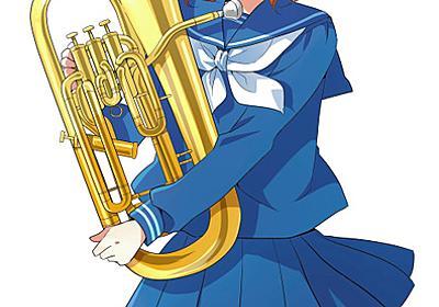 「響け!」作者語る吹奏楽コン 「目を開いて楽しんで」:朝日新聞デジタル