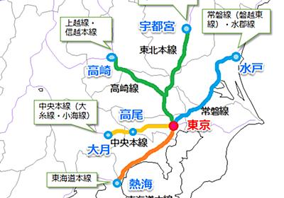 青春18きっぷで東京へ行こう! 各方面から首都圏へのおすすめルート・おすすめ列車を紹介します! - K'z Lifelog ~青春18きっぷと乗り鉄のブログ~
